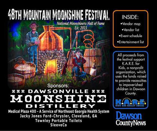 Moonshine Festival Foldout Front Page